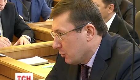 В пятницу в парламент может быть приглашен генпрокурор Украины