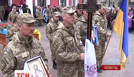 В Кировограде попрощались с военным медиком 3 отдельного полка спецназначения