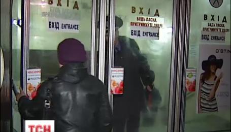 Работа киевского метро в этот вечер парализована