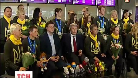 Збірна Україна повернулася із зимових дефлімпійських ігор з рекордною кількістю медалей