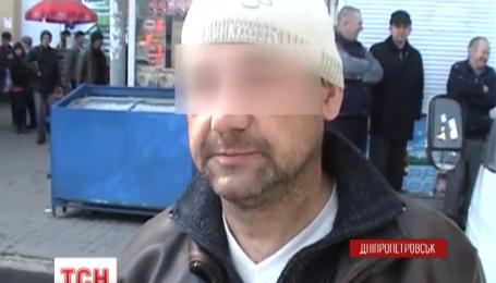 В Днепропетровске средь бела дня поймали пьяного водителя маршрутки