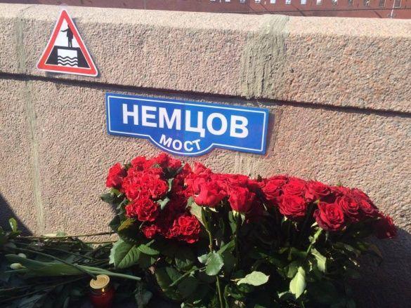 Нємцов, міст, 40 днів