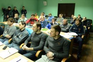 """Капітан """"Шахтаря"""" та експерт """"Профутболу"""" пішли навчатися на тренерів"""