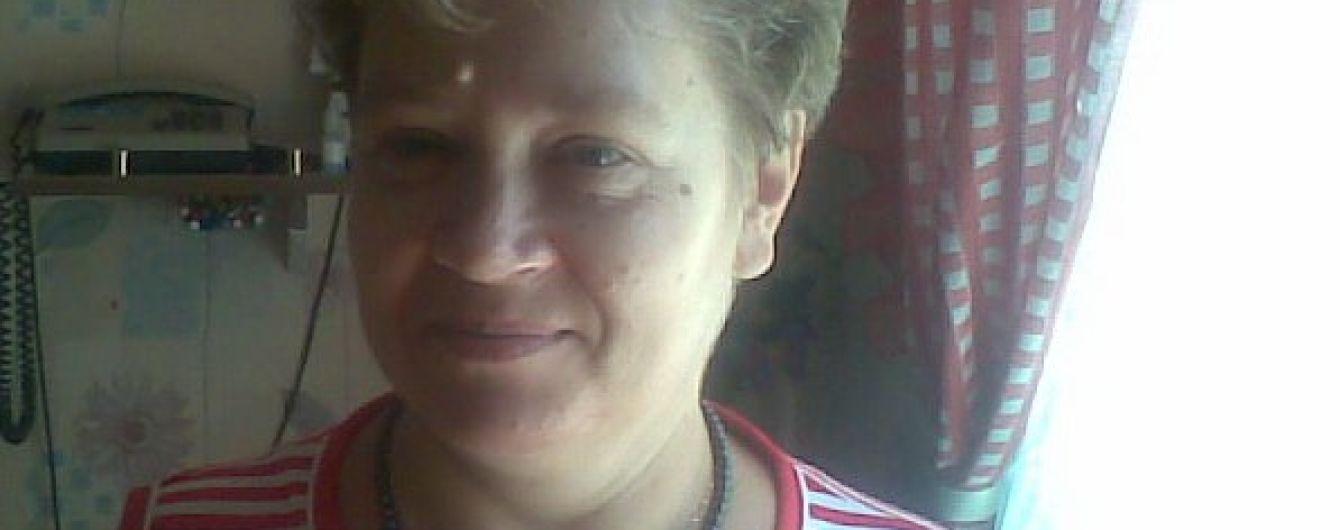 Парій Людмила потребує допомоги