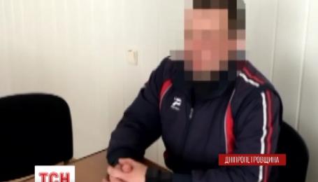 На Дніпропетровщині співробітники СБУ затримали депутата Широкінської районної ради від КПУ