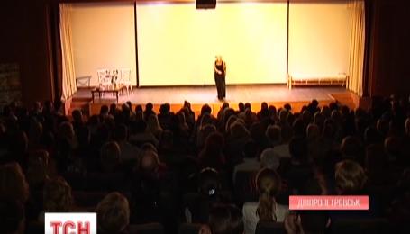 Ада Роговцева провела в Днепропетровске творческий вечер в поддержку воинов