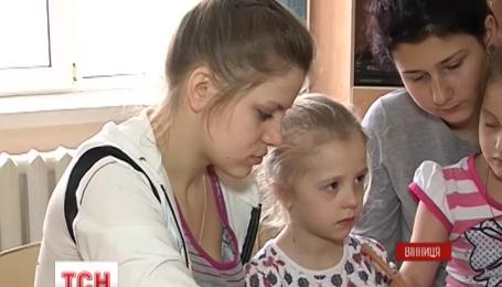 П'ятнадцятирічна вінничанка чотири роки живе у лікарні