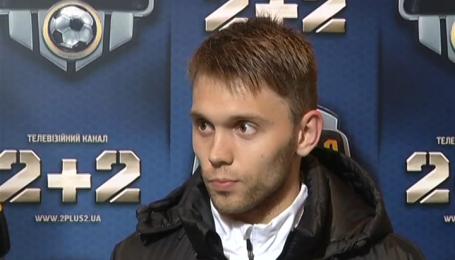 Хавбек Зорі: Динамо наразі - найкраща команда України