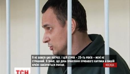 Сенцов проведе за ґратами ще щонайменше місяць