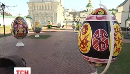 До Києва привезли 50 тисяч писанок з усієї України