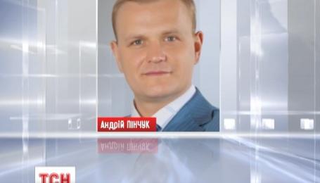 Печерский районный суд разрешил задержать бывшего нардепа Андрея Пинчука