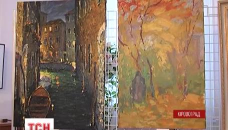 В Кировограде на благотворительном аукционе продавали картины, чтобы помочь военном госпиталю