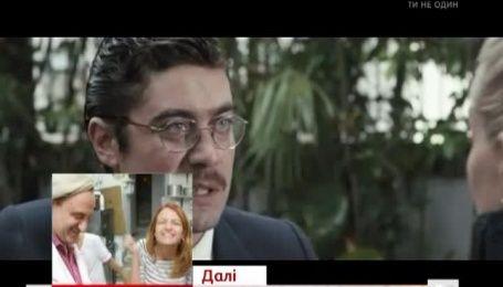 Украинцы смогут увидеть на больших экранах ленты о любви родительской и роковой