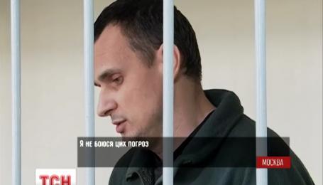 Суд у Москві продовжив арешт Олега Сенцова до 11 травня