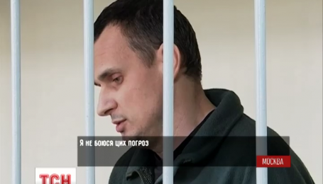 Суд в Москве продлил арест Олега Сенцова до 11 мая