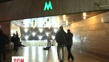 У столичному метро так і не знайшли вибухівку