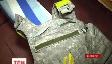 Волонтеры призывают демобилизованных бойцов принести в пункты сдачи военное оборудование и одежду