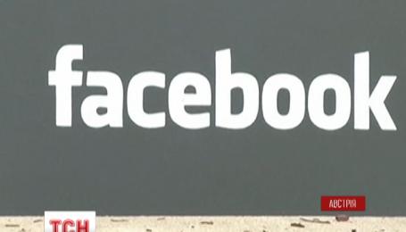 """25 тысяч пользователей подали в суд на Facebook за """"слежку"""""""