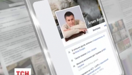 Директор киевского «Укрспецзема» требовал взятку в 200 тысяч долларов