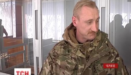 """Заместитель комбата батальона """"Чернигов"""" в суде рассказал о покушении на свою жизнь"""