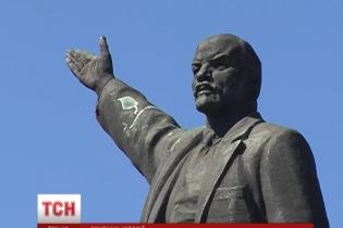 Україна без комунізму: перейменування Дніпропетровська та Кіровограда, ремонт у ВР