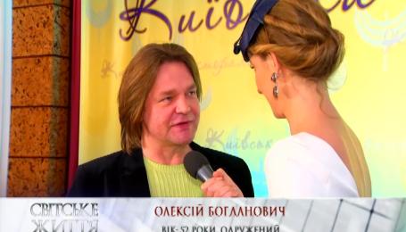 Актор Олексій Богданович про особливості спілкування в театральній тусівці