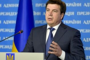 На відбудову Донбасу потрібно 1,5 мільярда доларів, п'яту частину виділить ООН - Зубко