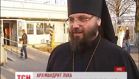 """Прибуття Благодатного вогню чекають в аеропорту """"Бориспіль"""""""