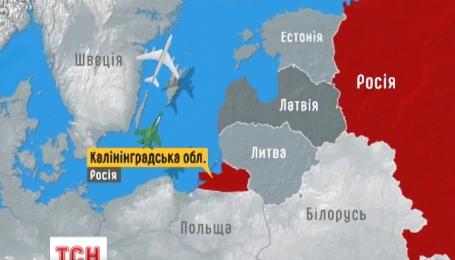 Российский истребитель над Балтийским морем едва не столкнулся с американским разведчиком