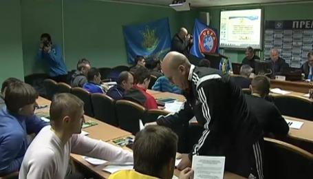 Футболисты сели за парты: как учатся на курсах тренеров украинские игроки