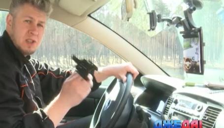 Испытание автомобильных нужных ненужностей