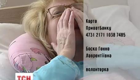 Врач, спасавшая киборгов под Донецком, теперь борется за собственную жизнь
