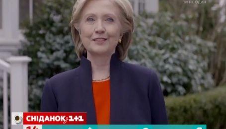 Хиллари Клинтон ярко начала президентскую кампанию