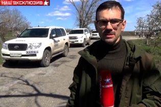 Бывший пленный волонтер опознал в подорвавшемся в Широкино российском журналисте своего мучителя