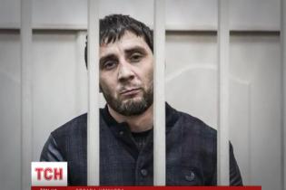 В Сети появилось признание Заура Дадаева в убийстве Немцова