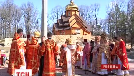 В Ровенской области отметили 71 годовщину боя под Гурбами
