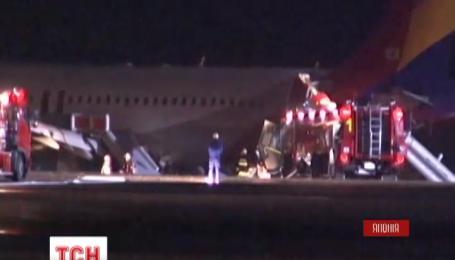 Десятки человек пострадали во время аварийной посадки самолета в Хиросиме