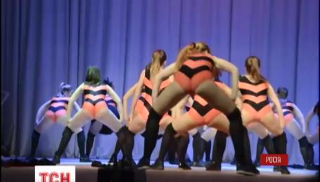 """Георгиевские """"пчелки"""" попали под российскую танцевальную цензуру"""