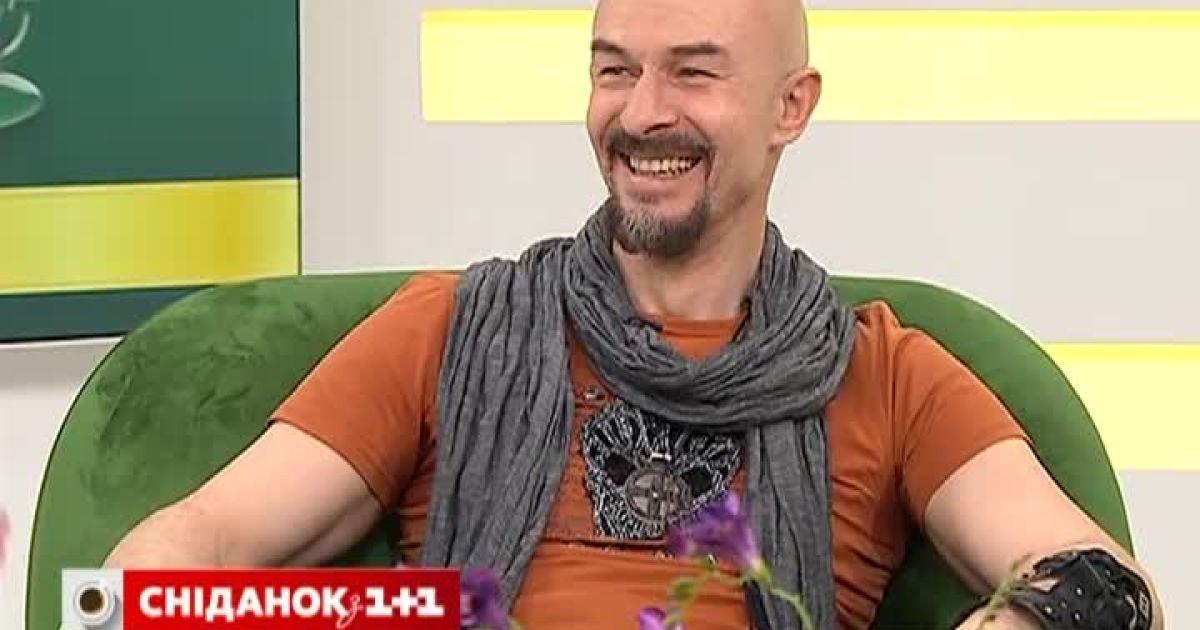 украинский гайдамака фото желании