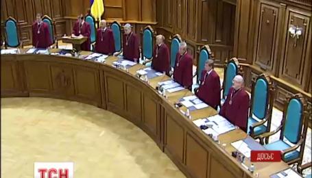 Служба безопасности Украины заинтересовалась наработками Конституционного суда