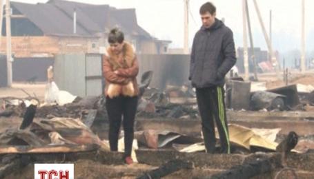 20 тысяч россиян пострадали в результате пожаров в Забайкалье