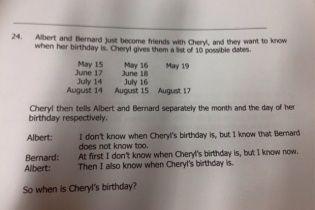 Сингапурская задача по математике для школьников поставила на уши интернет-юзеров