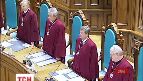 СБУ заинтересовалась наработками Конституционного суда