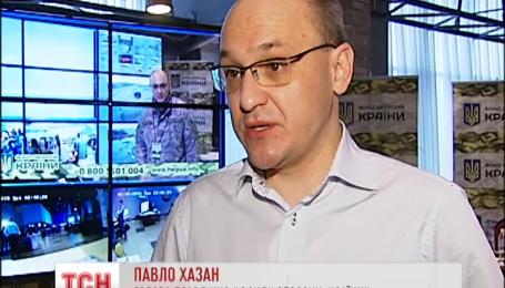 У Дніпропетровську представили унікальний командний центр з системою відеоспостереження
