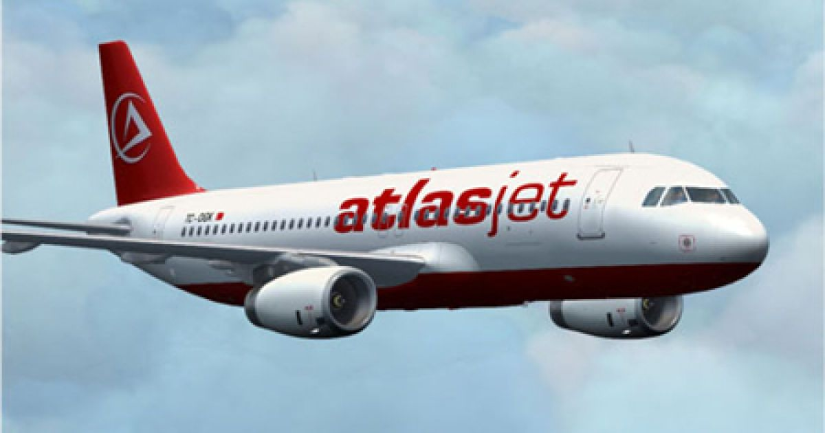 Atlasjet внезапно отложил начало полетов