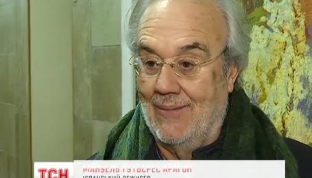 Іспанський кінорежисер Мануель Ґутьєрес Араґон провів майстер-клас у Києві