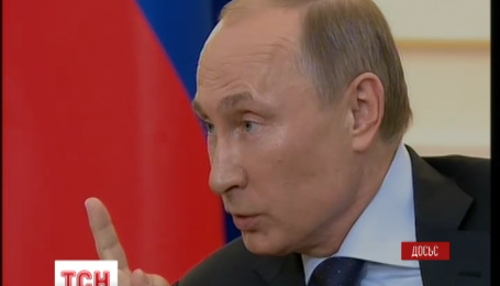 Кремль обнародовал налоговую декларацию Путина