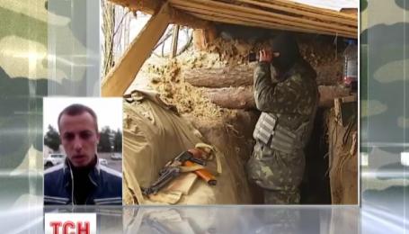 На Луганщине боевики из гранатометов обстреляли опорный пункт наших войск