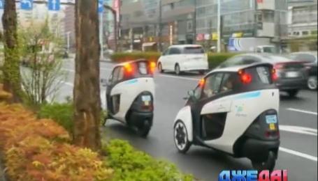 В Токио сдают в прокат трехколесные электроавтомобили