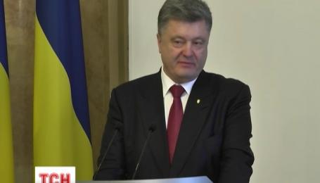 Петро Порошенко представив голову Антикорупційного бюро